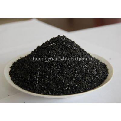 供应活性炭|水处理活性炭|空气净化炭 |果壳活性炭