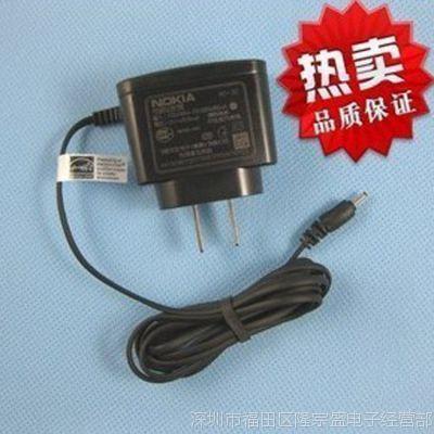 厂家直销热卖批发诺基亚手机充电器 诺基亚直充2.5小头 usb充电器