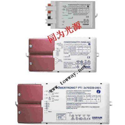 PTi 150W S HID电子镇流器OSRAM
