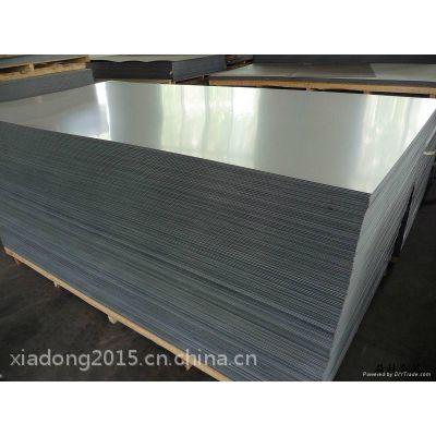 高纯度高性能1050纯铝板 规格齐全 质量保障