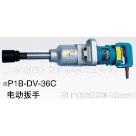 虎啸电动扳手虎啸P1B-DV-36C电动扳手虎啸36C电动扳手