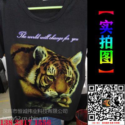 汕头3dt恤数码印花机 DIY宠物内裤万能UV打印机 纺织平板喷绘机