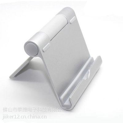 工厂批发通用平板旋转支架 ipad通用铝合金支架 平板手机支架