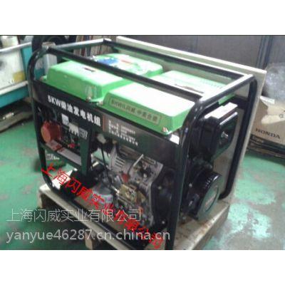 5kw柴油发电机 户外专用柴油发电机
