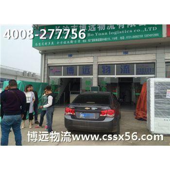 供应湖南长沙至北京、河北轿车托运及会展运输服务 博远物流