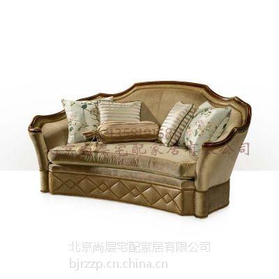 尚层宅配 工厂定制家具 厂家供应新款意大利米兰沙发 私人定制实木家具 北京大连星河湾客厅沙发定做