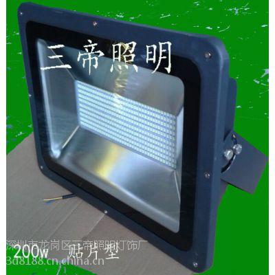 200w投光灯贴片型三帝牌sd-200防爆性能稳定