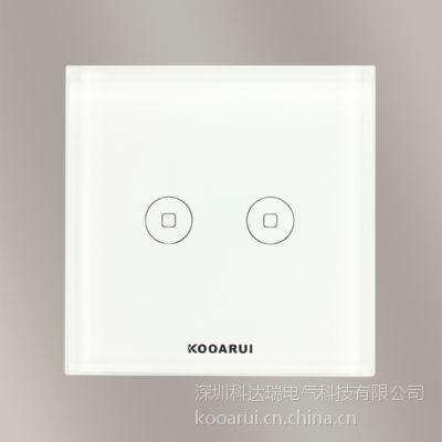 供应深圳科达瑞电工玻璃面板智能触摸遥控开关