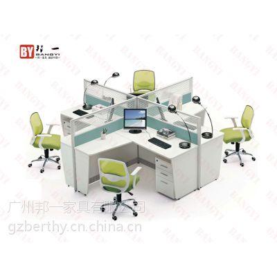 供应供应安庆BY-P6052时尚职员办公桌办公屏风订做