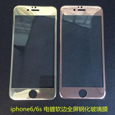 苹果iPhone6/6S plus 电镀软边全屏钢化膜 碳纤维全屏钢化玻璃膜