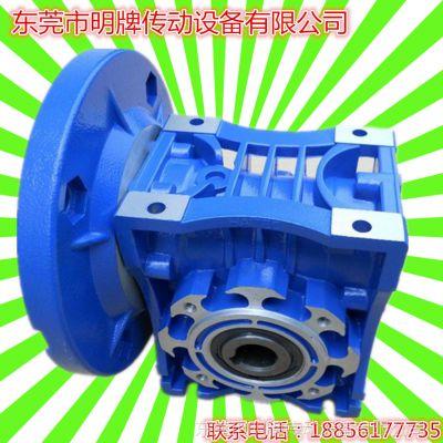 供应减速机 中空减速机 铝壳减速机 整体压铸减速机 铝合金减速机