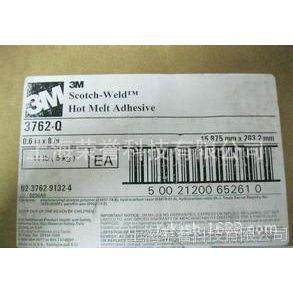 3M胶带-3m3762Q热熔胶条3m3762Q一级代理商3m3762Q直供