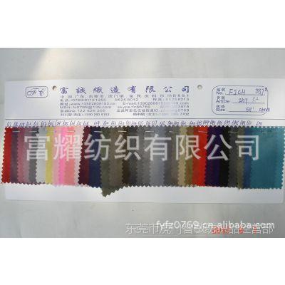 210T涤纶布化纤面料里料牛津布 210D牛津布尼丝纺化纤面料里料图