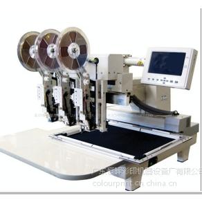 新款EBS-4535全自动亮片排图机恒晖大厂直销