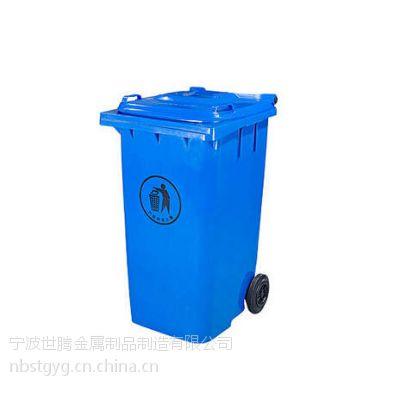 宁波垃圾筒 塑料圾桶 移动垃圾筒 宁波世腾厂家批发供应