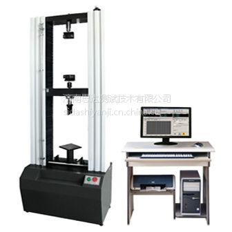 现货供应思达砌筑砂浆保温材料试验机(抹面砂浆保温材料试验机)