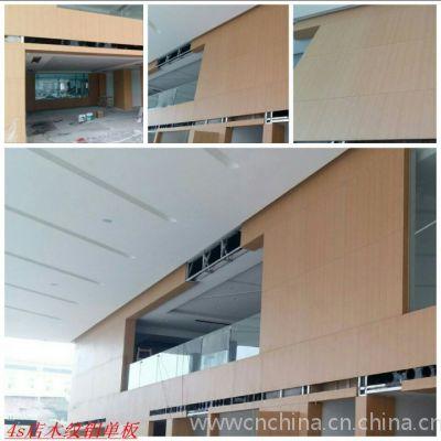 雷克萨斯4S店墙身木纹铝单板厂家定制&汽车店木纹铝单板装饰幕墙