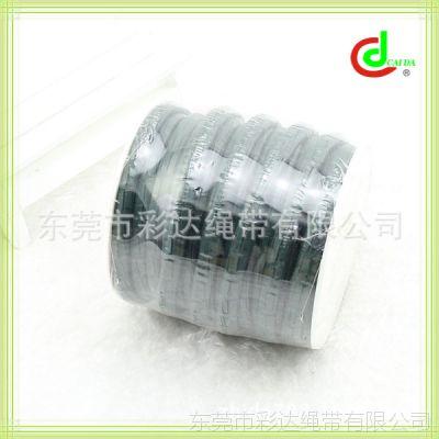 腰带挂饰配件 5MM车线仿皮绳 专业生产圆皮绳