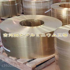 深圳c2600黄铜带厂家