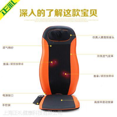 正礼车载家用多功能全身颈椎热敷振动背部颈部腰部臀部按摩器按摩靠垫座垫