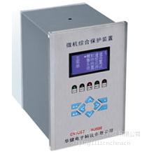 供应HJ511BC变压器差动保护装置微机综保厂家直销电话13736390405