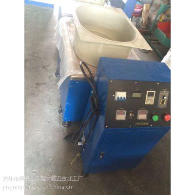 供应无锡大越 P980型CNC铣床机械零件去毛刺清洗抛光设备