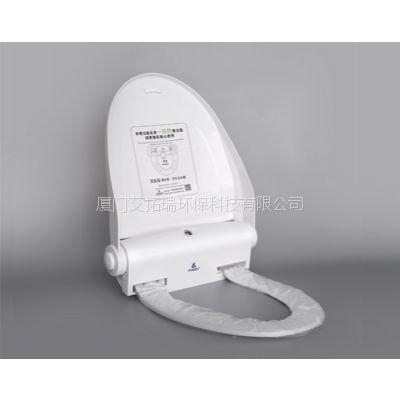 供应机场酒店宾馆专用艾拓瑞自动换套马桶盖 转转垫 一次性马桶垫