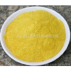 供应聚合氯化铝|聚合氯化铝生产厂家|聚合氯化铝价格