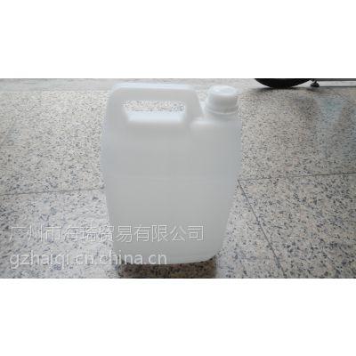 工厂直销海琦优质低价硅烷偶联剂KH560