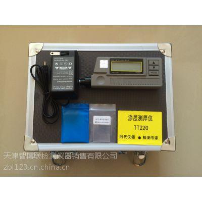 涂层测厚仪丨北京时代TT220一体式金属涂层测厚仪