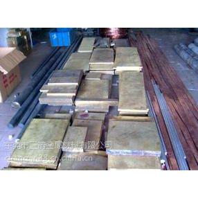 现货销售CuNi2Be(2.0850)德标铜合金化学成分