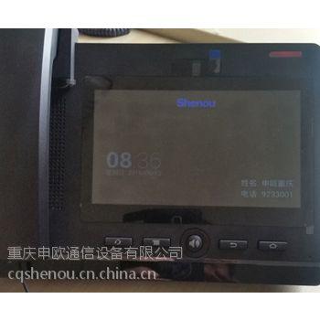 重庆SIP网络视频电话机