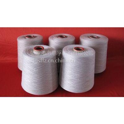 思孚纺织优质供应粘胶尼龙包芯纱12GG毛衫纱抗起球纱线