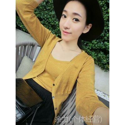 【YESWOMEN】小宜定制 2013秋装新款女装 中袖外套吊带套装