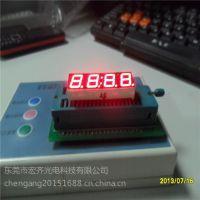 供应宏齐0.25英寸四位led数码管