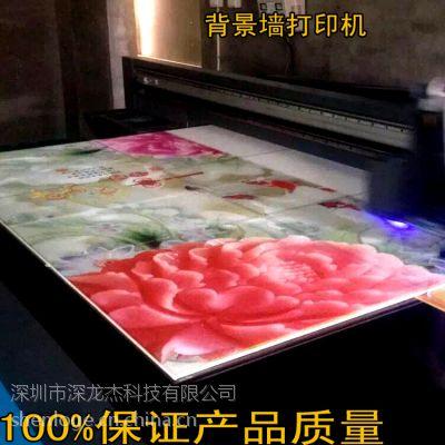 爱普生大幅面工艺品打印机不限材质玻璃瓷砖浮雕效果1325uv打印机
