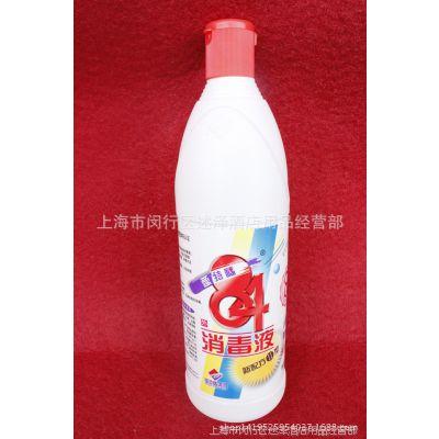 厂家直销 批发爱特福牌84消毒液 质量保证 价格低廉 ***热销