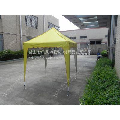 1.5*1.5米铝合金展览展示户外广告帐篷,折叠便携,铁支架,铝架帐篷