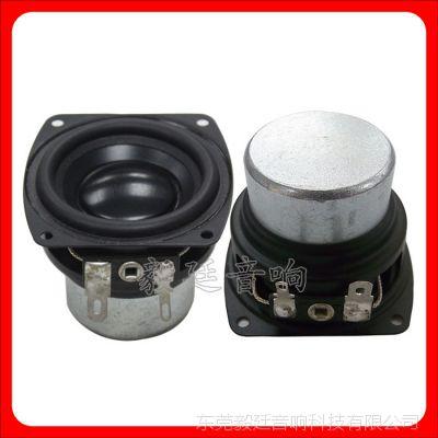 工厂供应 高品质蓝牙音箱喇叭 HIFI音箱喇叭 稀土高强磁双磁喇叭