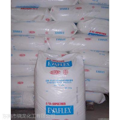 日本三井EVA45X特点(EVAFLEX)品牌45X三井VAC46%用于胶粘剂
