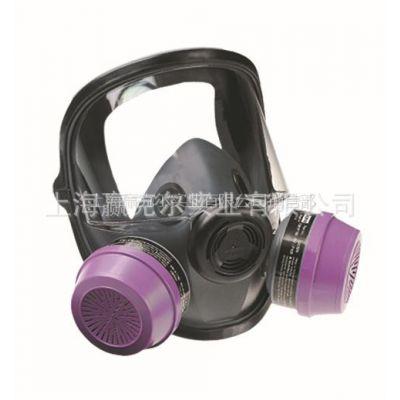 供应54001  诺斯 的经济款全面罩  双滤盒 全面具 防毒面罩 面具