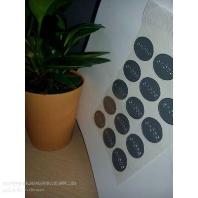 光银龙哑银龙凸版贴纸 深圳最专业的生产商 天宇彩TYC-TB001 