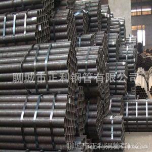 生产供应优质无缝管 无缝钢管