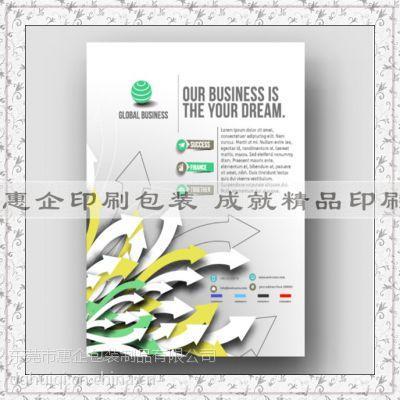 东莞157克双铜宣传单|A4双面宣传单 A3彩页A5单张印刷制作价格