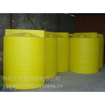 帝豪供应北京3000L塑料加药箱 北京3000LPE加药箱