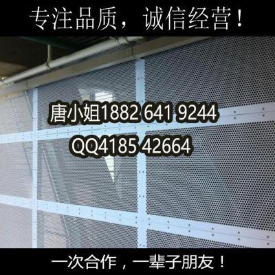 供应广州白云天河萝岗铝板网 铝冲孔板 打孔铝板 穿孔板 圆孔铝板 板厚1.5mm 冲孔网