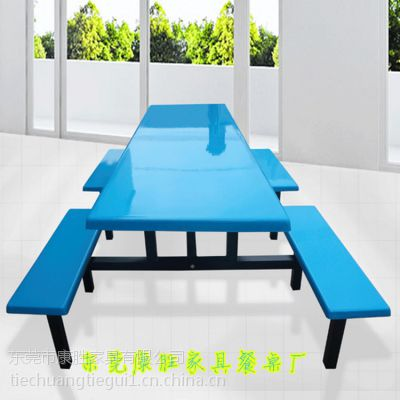 【厂家供应】工厂员工餐桌椅-工厂员工餐桌价格-工厂员工餐桌批发