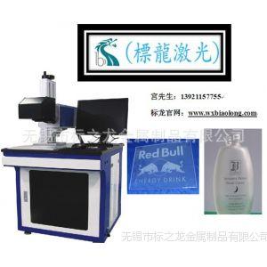 供应标龙激光CO2激光打标机 木头包装盒环氧树脂玻璃镭射雕刻打印机