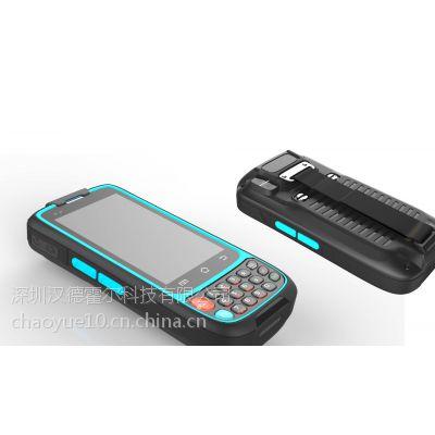 有源手持机,超高频、高频手持机,功能扩展超强