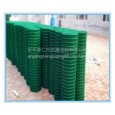 安平仁光专业供应低碳钢丝浸塑荷兰网